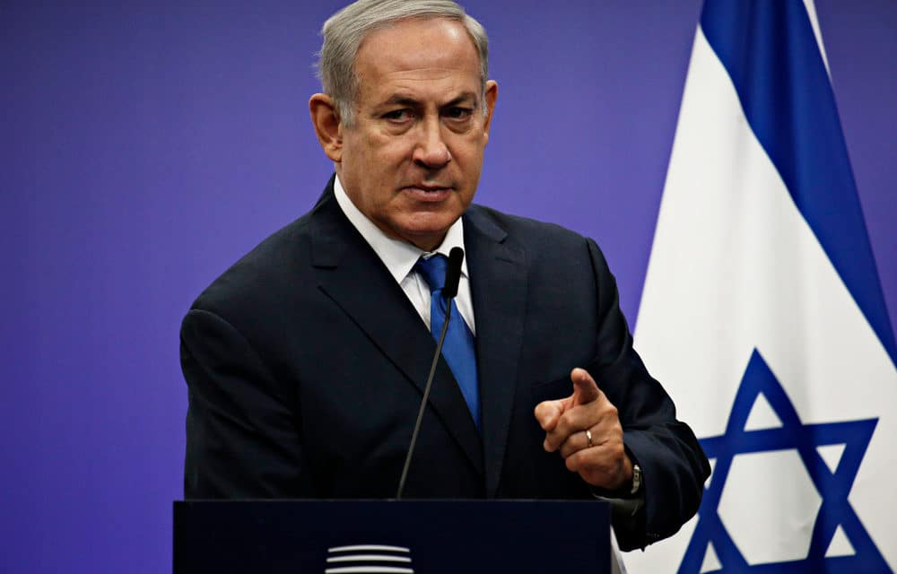 Israel on High Alert as Netanyahu exposes Iran's secret nuclear bomb base – shock satellite image