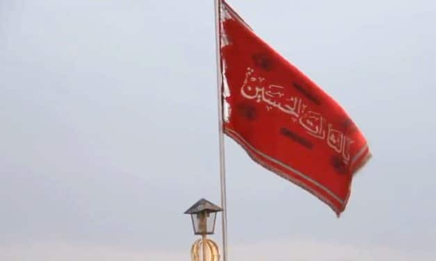 Why Is Iran Flying A Blood Red Flag Over A Famous Mosque That Is Directly Associated With The Mahdi?