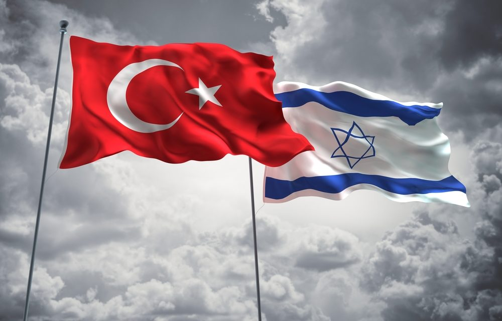 In Potential Alliance Against Turkey, Israel and Greece Strengthen Military Ties