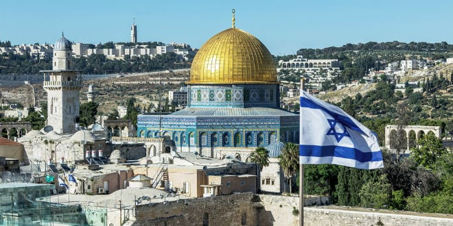 Israeli Flag Flown On Temple Mount For First Since 1967