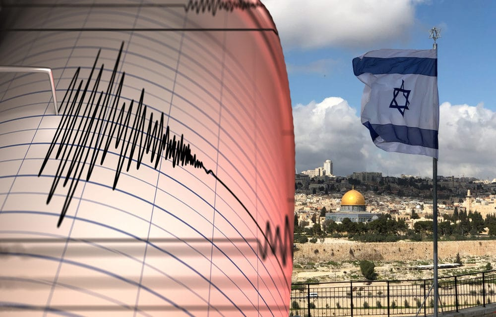 Massive Earthquake Could Strike Israel Any Day Now