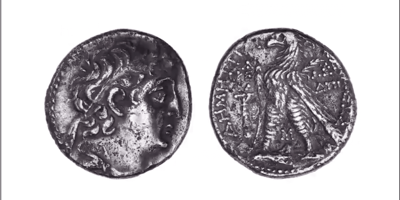 Rare silver coin likely used to pay temple tax during reign of King Herod discovered in Jerusalem