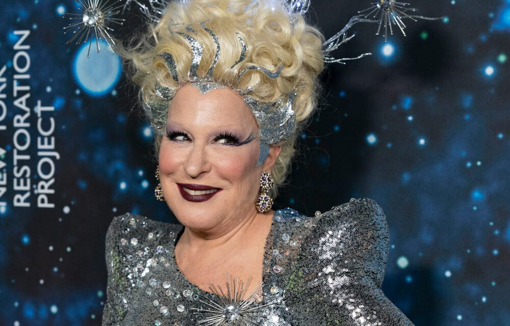 Bette Midler tweets 'threat' over unvaccinated kids: 'If my kid can't bring peanut butter to school, then yours can't bring the deathly plague'