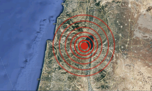 Israel rattled by second earthquake in seven days